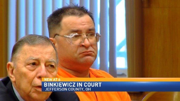 Jason Binkiewicz jumped out of a courthouse window4