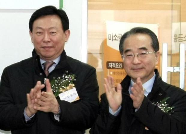 Lotte Group Chairman Shin Dong-bin and Vice Chairman Lee In-won attend an opening ceremony for Lotte Miso Microcredit Bank in Seoul