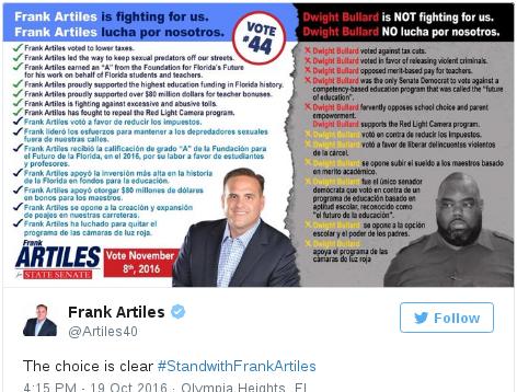 Frank Artiles3.png