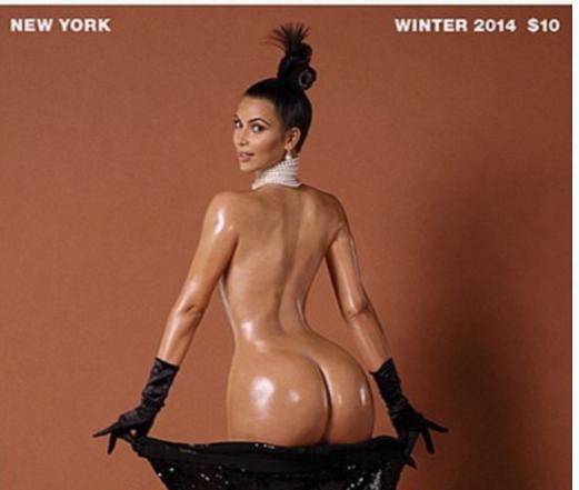 Kim kardashian photo shopped2.png