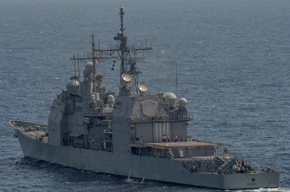 USS Shiloh2.jpg