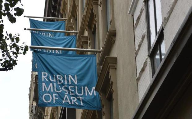 rubin-museum-of-art-ny1.jpg